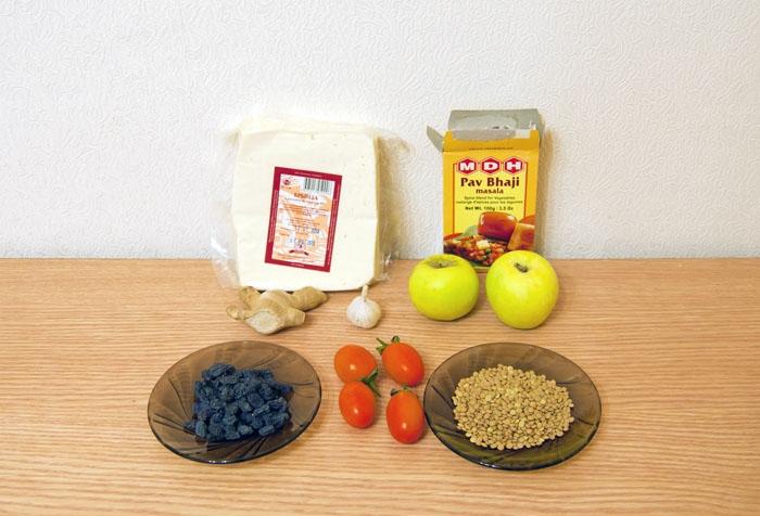 брынза, Pav Bhaji masala, имбирь, чеснок, яблоки, изюм, томаты, чечевица
